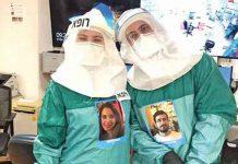 Pacientes con Covid-19 en México conocerán a médicos con fotografías